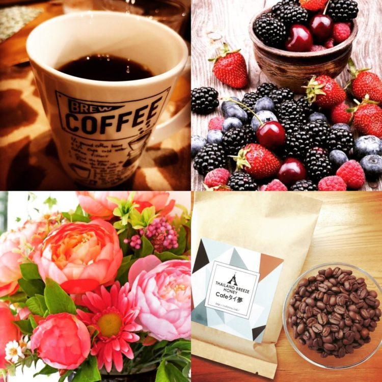 コーヒーは健康にも良いという調査報告が続々と発表されています。