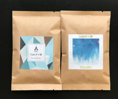 Package2_640