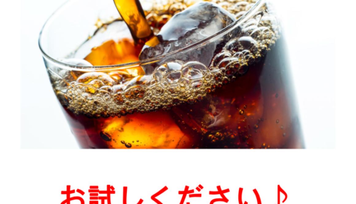 アイスコーヒー800