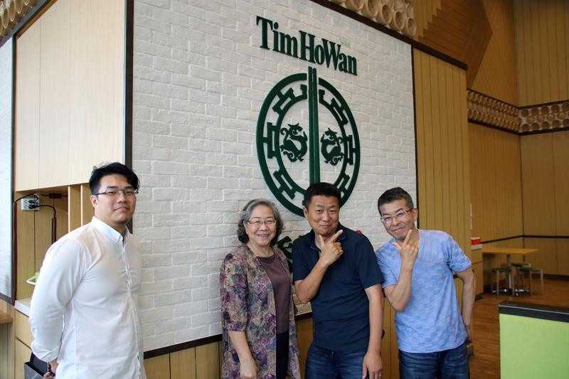 バンコクのGTH社を訪問して参りました。 とても有意義な時間を過ごすことができました。 特に最終日のおいしい点心料理を頂きながらのミーティングは、素晴らしいものとなりました! 皆様、本当にありがとうございましたm(_ _)m