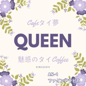 QUEEN_AN11080