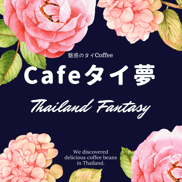 ThailandFantasy_R