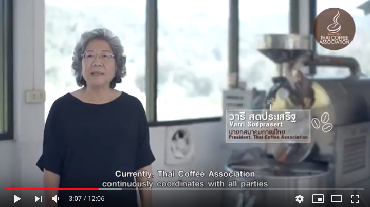 "Thai Coffee Association ""YouTube"""