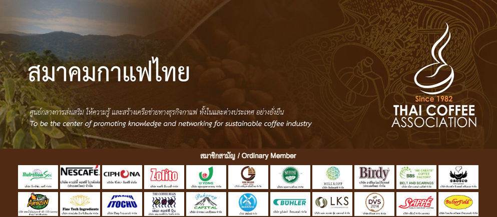 "Thai Coffee Association ""Website"""