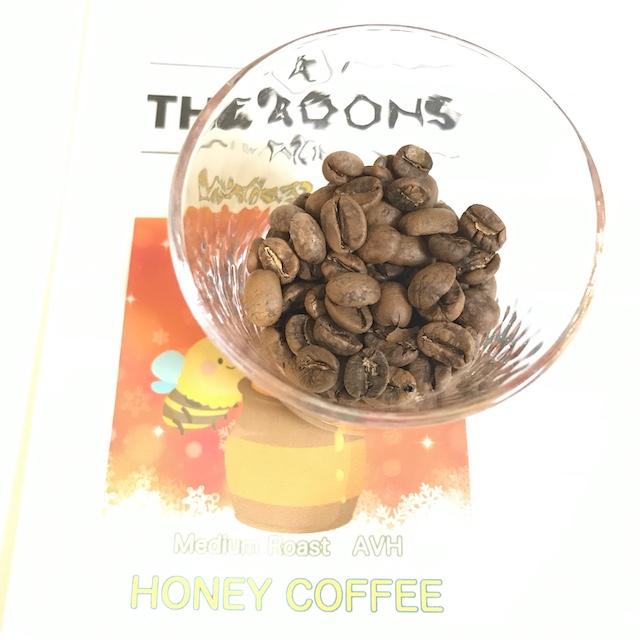 Honey640
