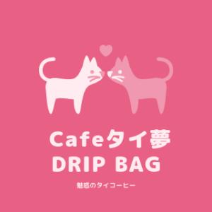 DB_cat