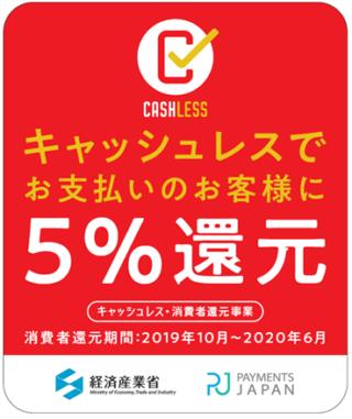 5%less