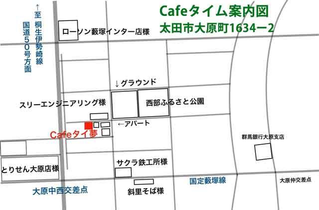店舗案内道路地図640