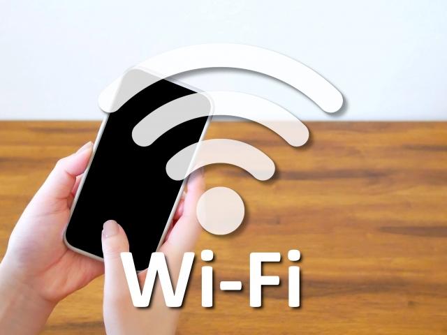 wifi640