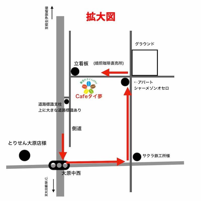 Cafeタイ夢案内図2_1748(2)