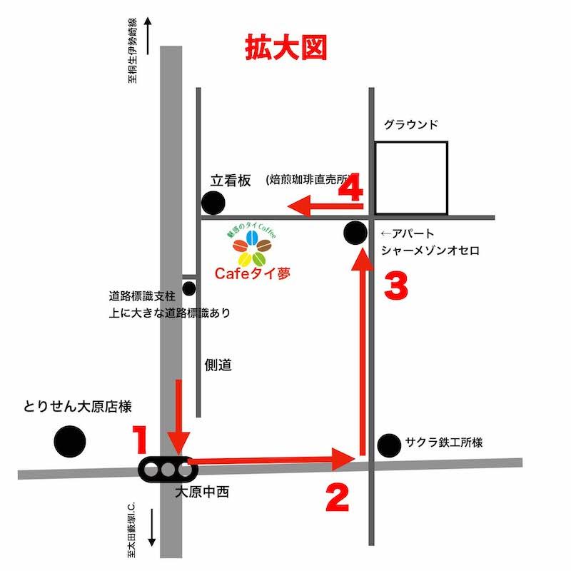 Cafeタイ夢案内図2(1)_800