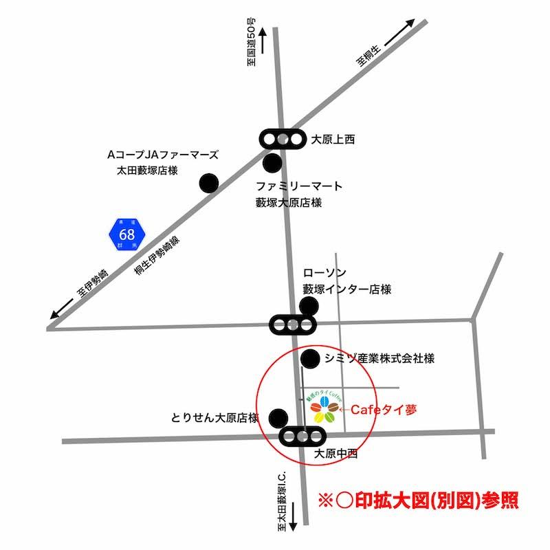 Cafeタイ夢案内図1_1748(1)